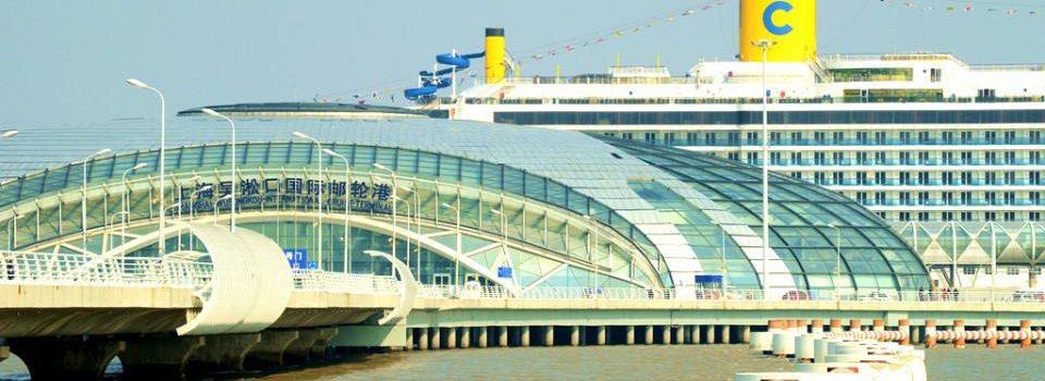 Shanghai Wusongkou International Cruise Terminal