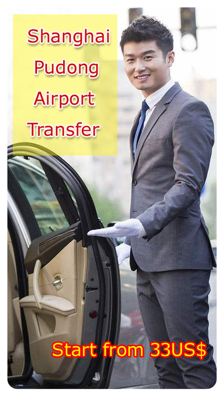 Shanghai pudong airport transfer