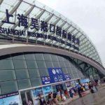Wusongkou cruise port terminal